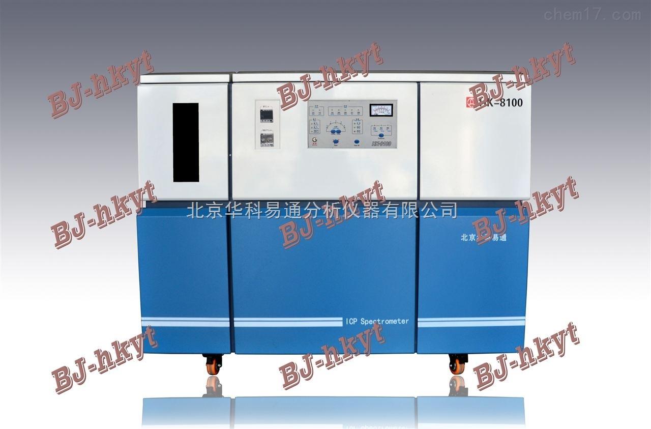 ICP-AES碳化钨低含量分析光谱仪
