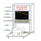 YUY-GJ25轨道电路或计轴设备实训演练平台