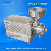 高产量多功能水冷式五谷杂粮磨粉机,不闷机不卡机下料更快