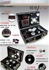 3521-7P LED测试箱