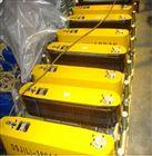 DSJ(C)-180A履带式电缆输送机