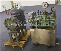 深水压力环境模拟试验机