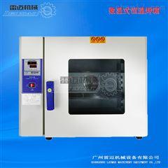 不锈钢内胆数显恒温烤箱烤箱,五谷杂粮红枣药材专用恒温烤箱