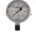 Y-100AZ不锈钢耐震压力表0-0.25MPaY-100AZ