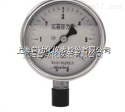 Y-101A-Z/Y-101AZ耐震压力表上海自动化仪表四厂