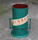 通用式砂浆分层度仪试验方法