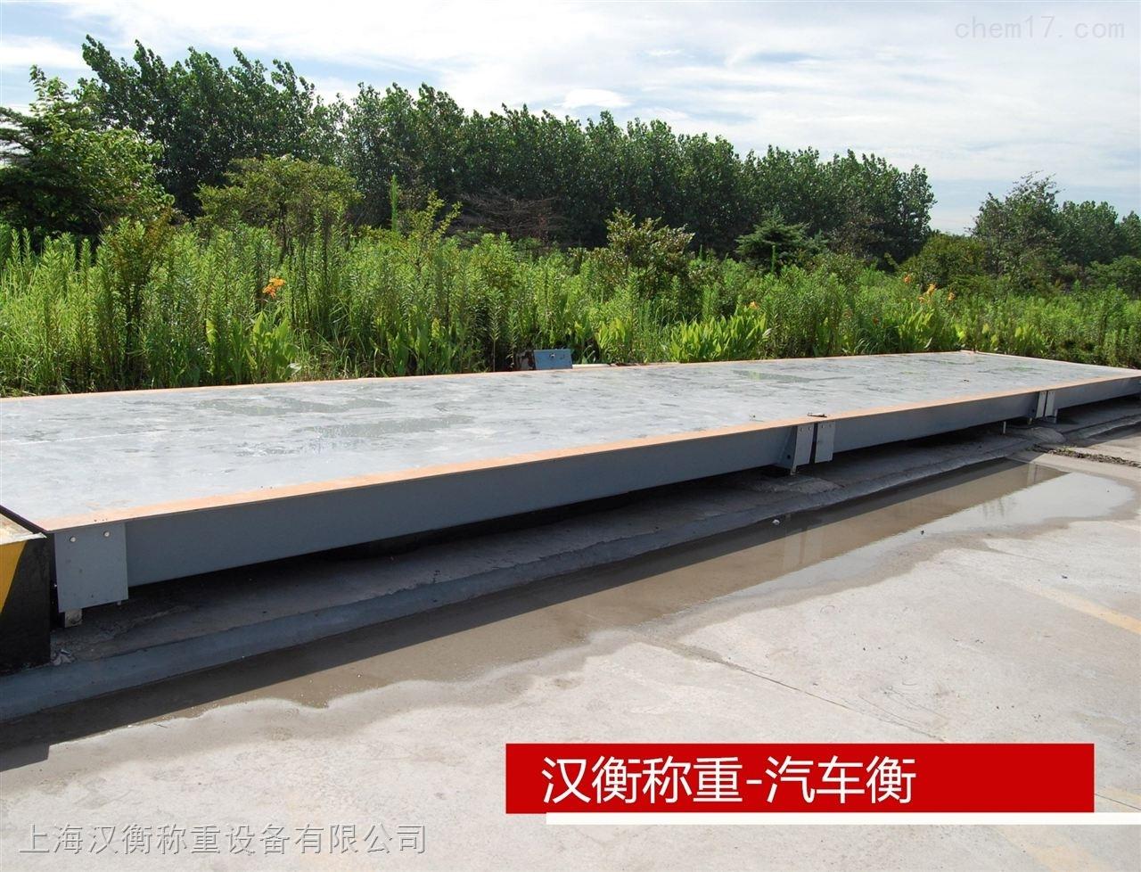 重庆150吨汽车过磅秤价格/200吨20米大地磅工地专用