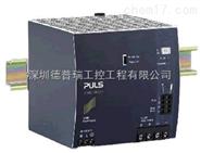单相系统的DIN导轨电源