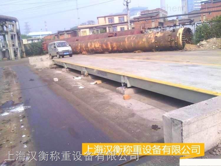 北京60吨汽车衡厂家价格/80吨汽车过磅秤多少钱
