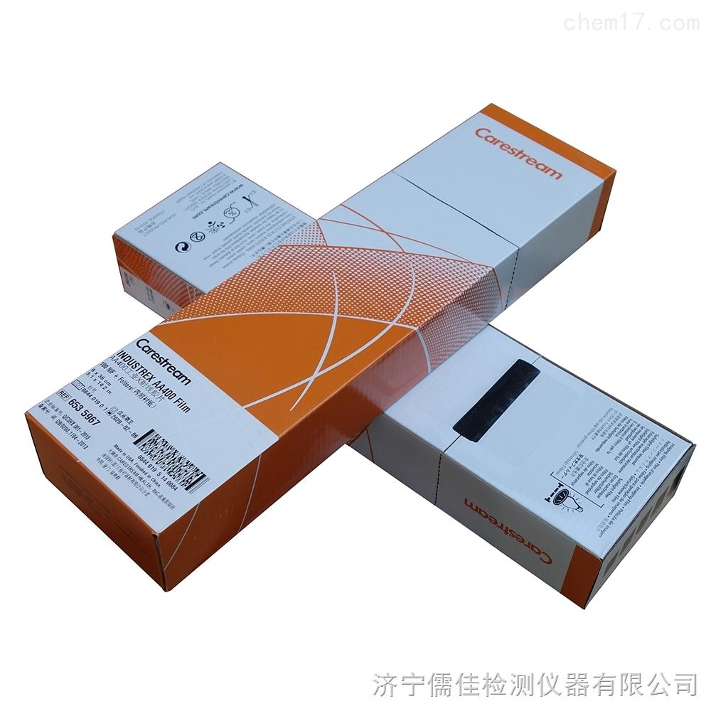 柯达工业用X射线探伤胶片AA400 80*360