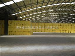 外墙玄武岩棉板 憎水玄武岩棉保温板生产厂家