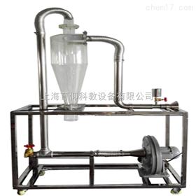 YUY-CC/XF旋風除塵實驗裝置|采暖通風實訓裝置