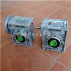 NMRW090中研紫光减速机,NMRW090蜗轮蜗杆减速机