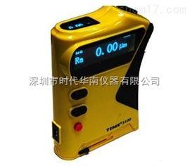 TIME3100一级代理/北京时代TIME3100表面粗糙度仪