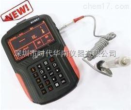 TIME5330一级代理_时代TIME5330_多功能里氏硬度计