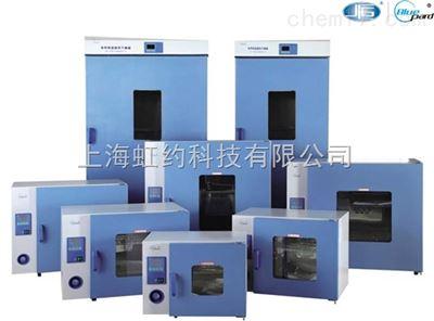 鼓风干燥箱DHG-9005 (干燥箱系列)