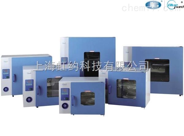 鼓风干燥箱DHG-9003(干燥箱系列)