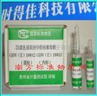 白酒混标单标白酒色谱分析标准物质,白酒单标内标乙酸正丁酯,GBW(E)100012