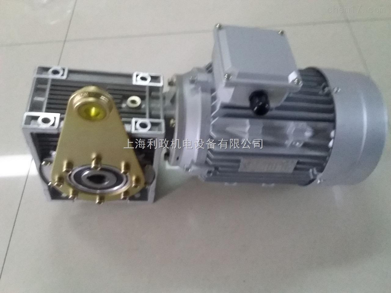 物流 快递输送线用利政牌RV075蜗轮减速电机