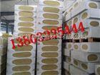 五常市保温用岩棉板生产厂家Z新报价是多少