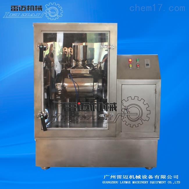 荷叶梗粉碎振动磨生产厂家,名贵中药材专用超微粉碎机