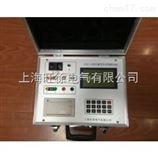 深圳旺徐電氣HTBC-H變壓器變比組彆測試儀