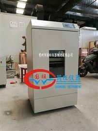 HZQ-X300立式双层振荡器