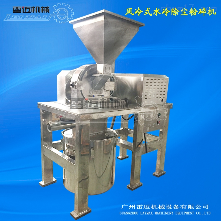 创新风冷式除尘粉碎机,六叶子风冷式原理粉碎机