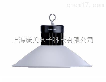 飞利浦明尚LED低天棚G2灯具BY088P/20W