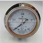 YZ-60真空压力表 0-0.1Mpa