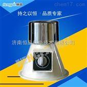 HP-WG2造纸厂脱浆机/数控电动离心机