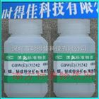 中国计量院GBW(E)130243 ICP-MS仪器校准用溶液标准物质(铯标准溶液)10μg/L