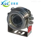 车载防爆红外一体化摄像仪TX-E608C厂家直销