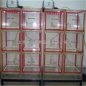 YUY-HJG02垃圾發酵實驗箱|環境工程學實驗裝置