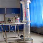 粘土覆盖型填埋柱实验装置
