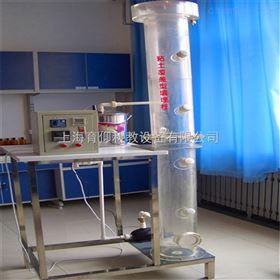 YUY-HJG01粘土覆蓋型填埋柱實驗裝置