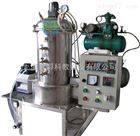 YUY-HJ520好氧堆肥实验装置|环境工程学实验装置