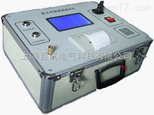 上海氧化锌避雷器带电测试仪BSYBL-F型