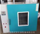 电热鼓风干燥箱调试及安装