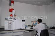 安捷伦气质联用仪GCMS