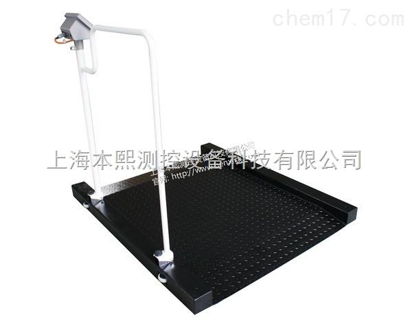 医院病人称重轮椅秤,医疗行业透析电子秤
