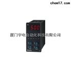 AI-500宇电AI-500型单路测量报警仪
