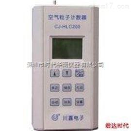 川嘉CJ-HLC200空气粒子计数器