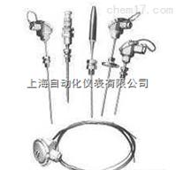 WZC-320B装配式不锈铜接线盒热电阻