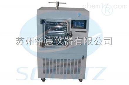 YC-10N土壤真空冷冻干燥机(压盖型)
