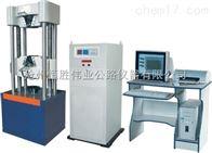 WE-600B恒勝偉業供應60T萬能試驗機