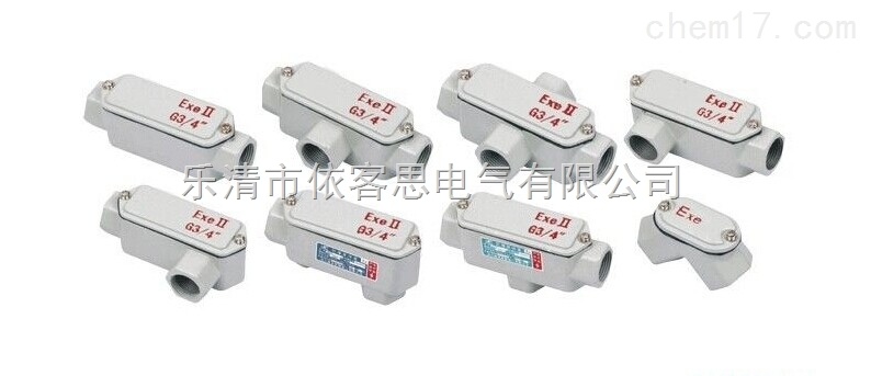 BHC-g1/2防爆直通穿线盒(铝合金/不锈钢)DN20