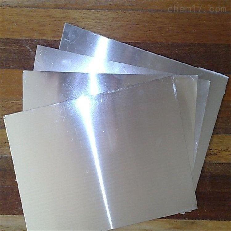 b19镍白铜板价格,b30 b10白铜板厂家