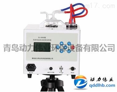 HJ1079-2019污染源废气氯苯类化合物测定仪