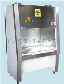 厦门市聚同品牌经济型生物安全柜BHC-1300A2注意事项